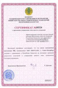 MK_kazsert_ru