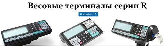 term R 527 150